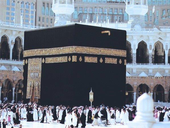 Makkah%2080.jpg